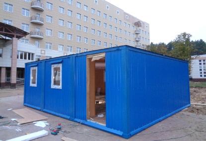 Модульные здания в Москве